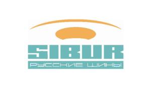 Сибур